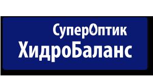 СуперОптик Хидробалнас